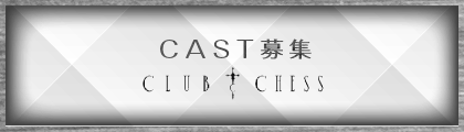 recruit_cast
